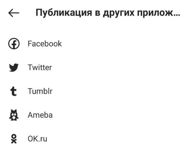 Фэйсбук не подключен