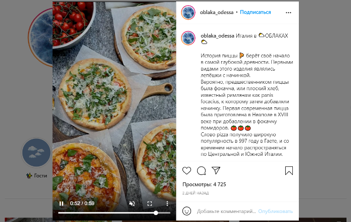 История о появлении пиццы дополнена продающим видео