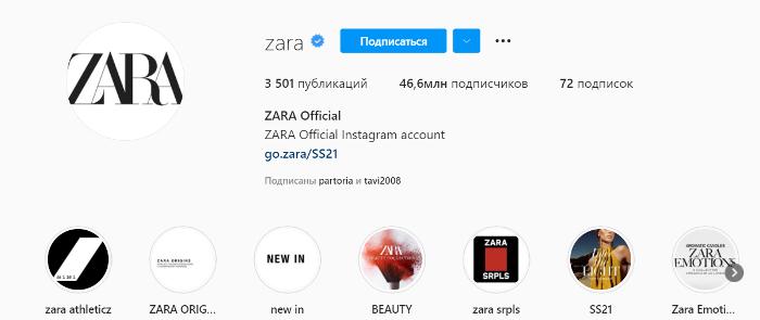 Марка Zara не нуждается в дополнительной рекламе