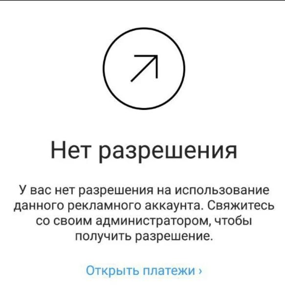 Всплывающее окно Instagram