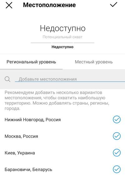 Варианты местоположения для русскоязычного блога
