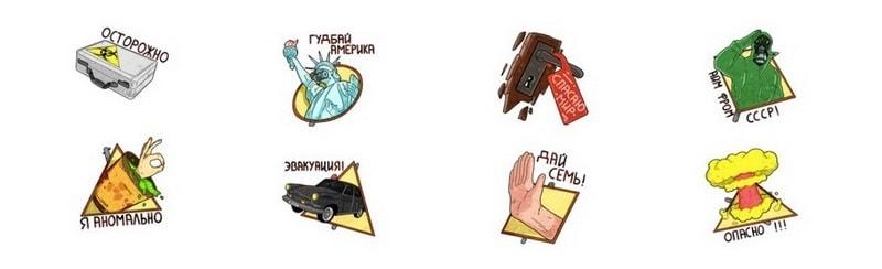 Фирменные стикеры для соцсети ВКонтакте