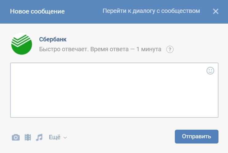 Скорость реакции на вопросы подписчиков