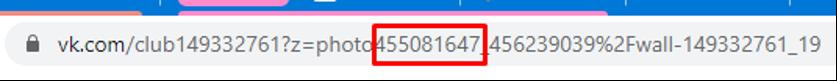 Анализ страницы ВК по ID.