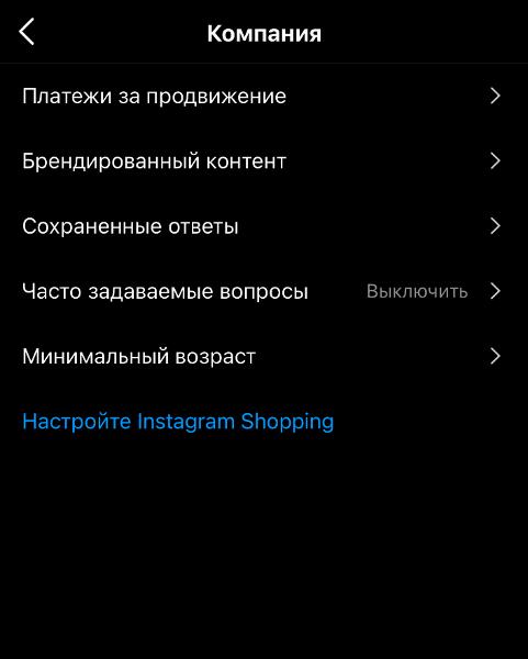 Всё о SMM в Инстаграм